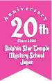 dolphinstartemple20th2020